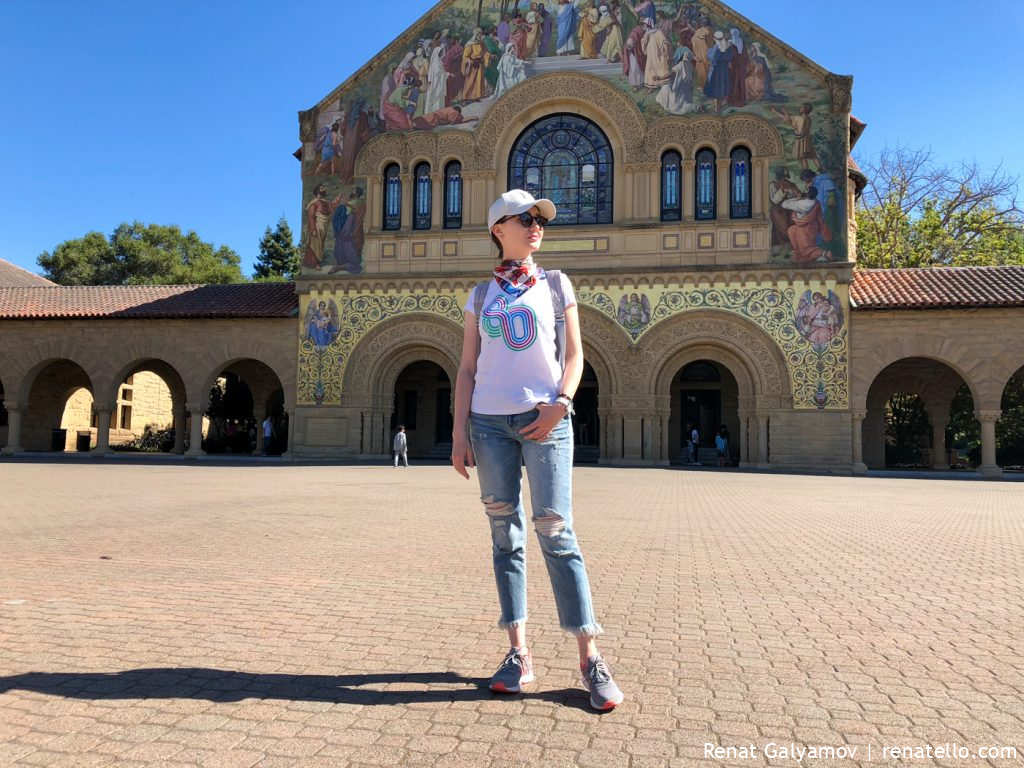 Stanford University campus Memorial Church