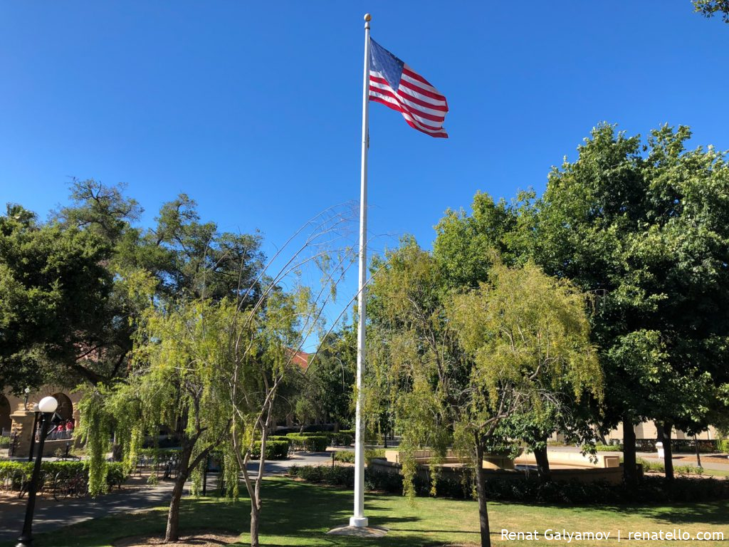 Stanford University campus flag