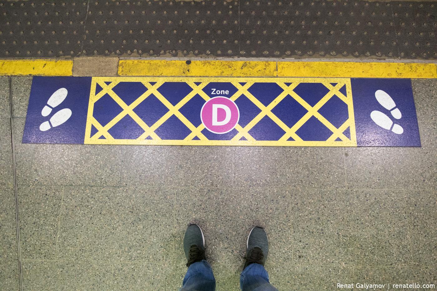St Pancras International Station.
