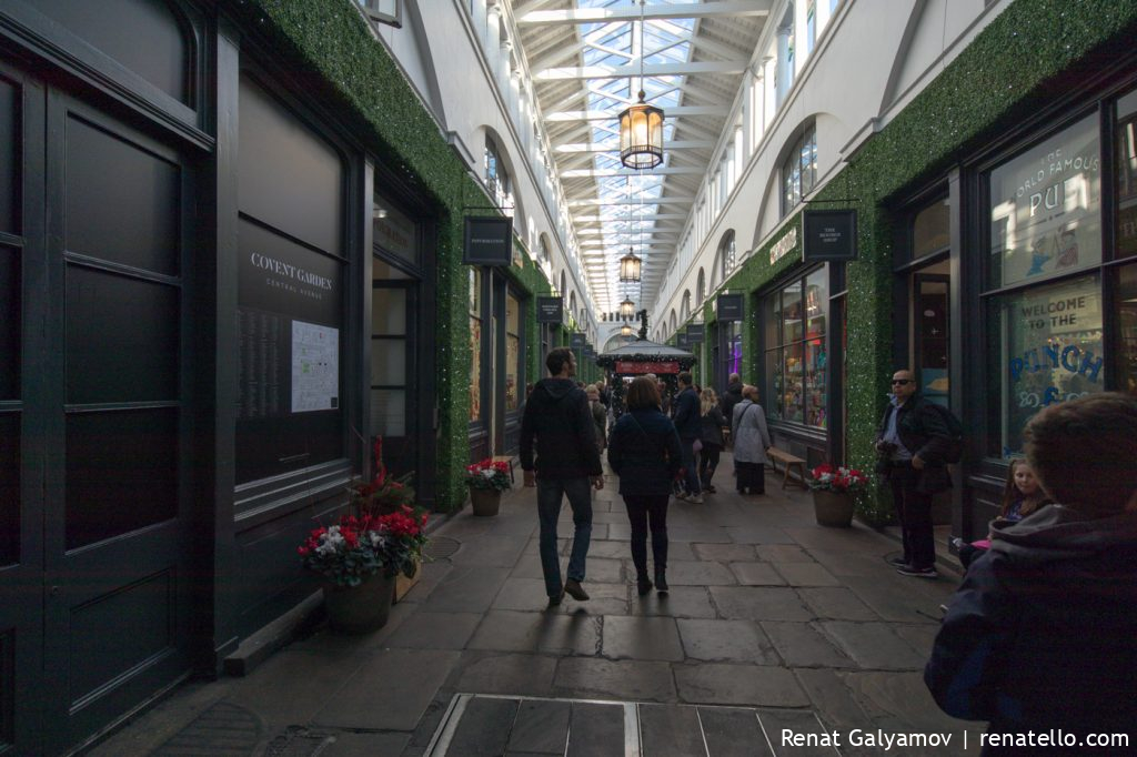 Covent Garden, The Market, London