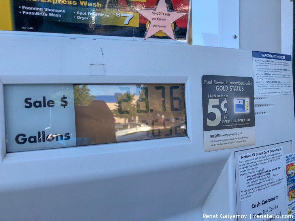 Gas station in California, San Mateo