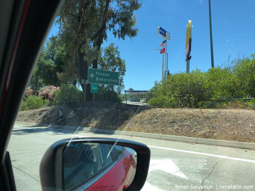 Fresno, Bakersfield, California
