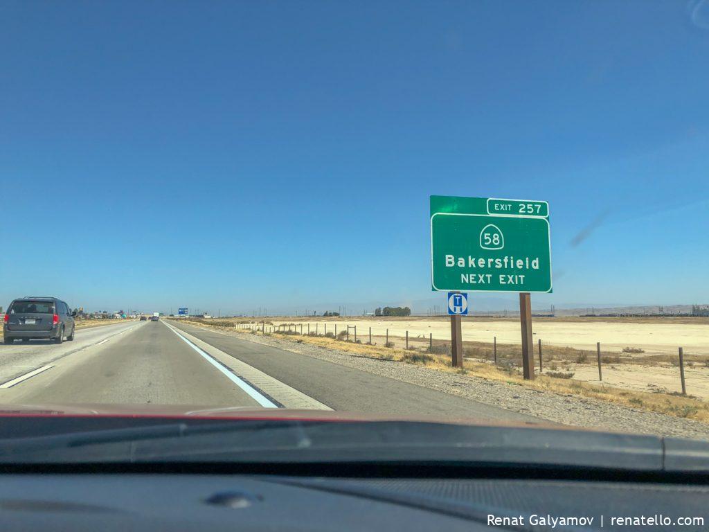 Bakersfield road sign